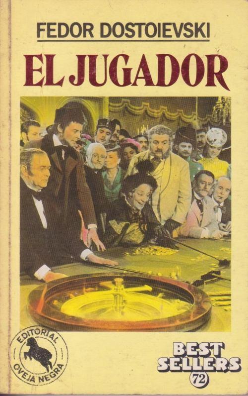 El jugador de Dostoievski