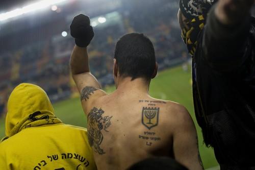 Ultras del Beitar Jerusalem F.C.