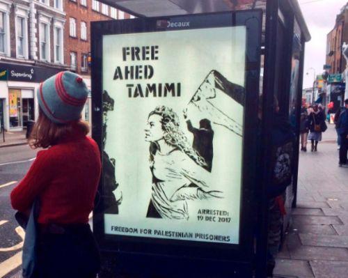 Publicidad en Londres de la adolescente palestina Ahed Tamimi